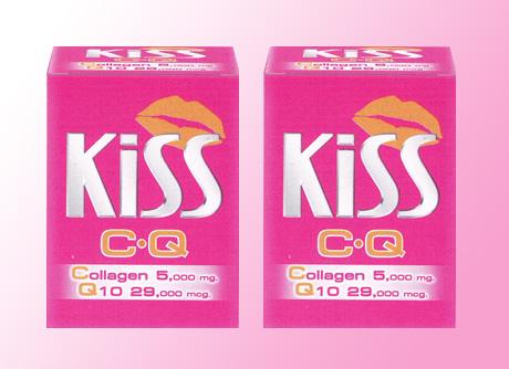 Kiss CQ