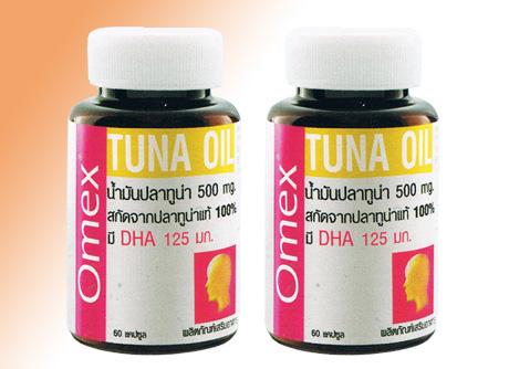 Omex-3 Tuna Oil