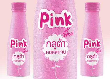 Pink Gluta Collagen