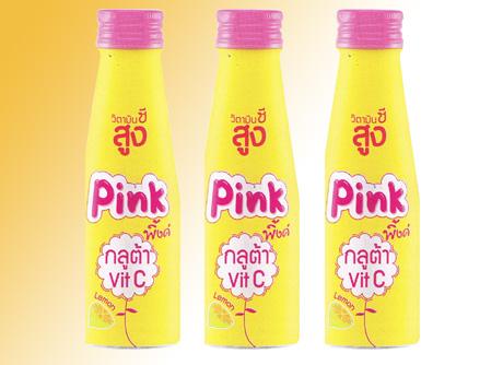 Pink Gluta Vit C